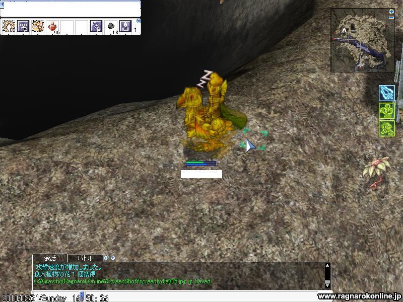 Screenlydia006_2